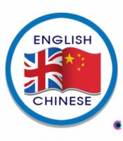 Traducción de Ingles a chino